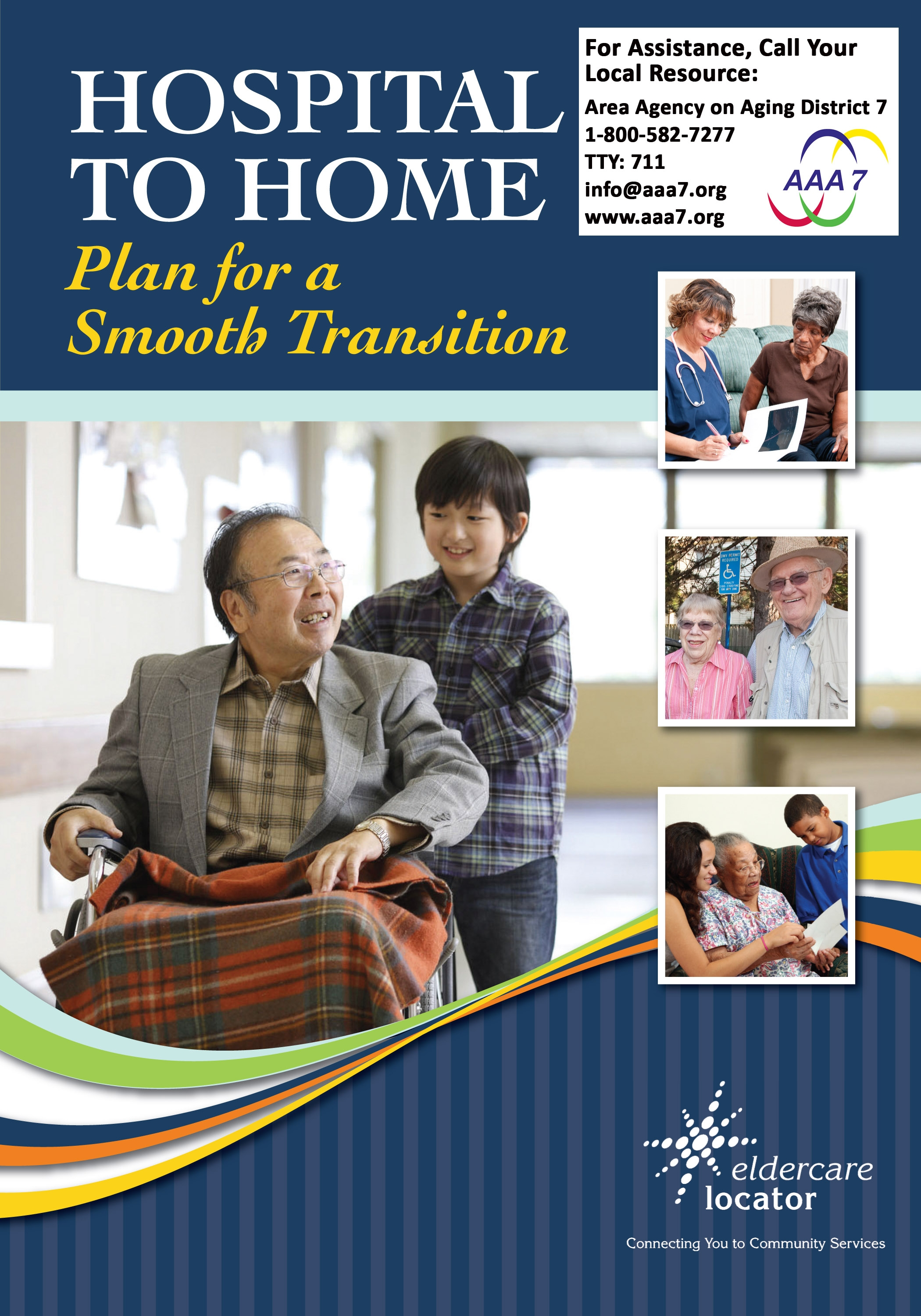 Hospital To Home Brochure